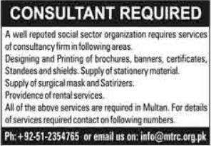 Consultant Jobs in Social Sector Organization