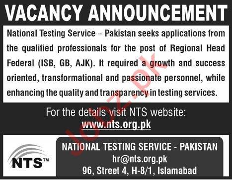 National Testing Service NTS Islamabad Jobs 2021