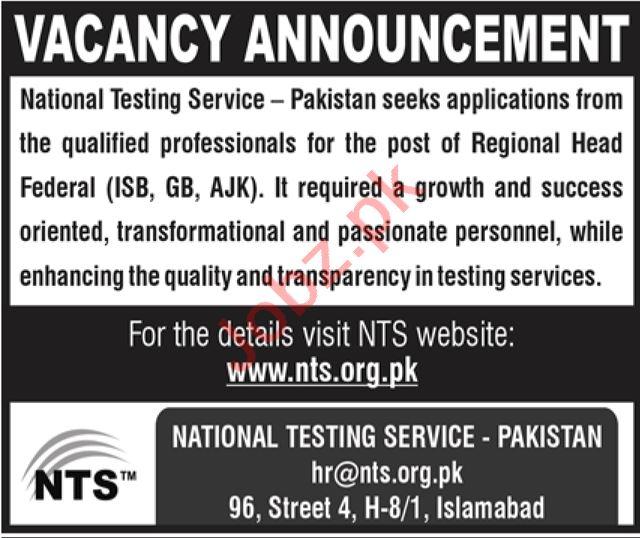 Regional Head Jobs in National Testing Service NTS Islamabad