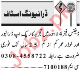 Driver & LTV Driver Jobs 2021 in Lahore