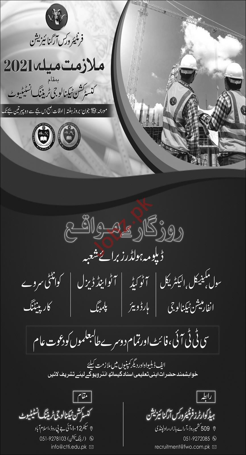 Construction Technology Training Institute CTTI Jobs 2021
