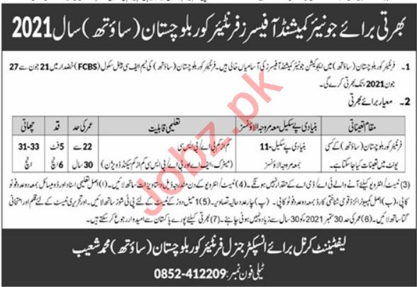 Frontier Corps Balochistan Jobs for Commissioned Officer