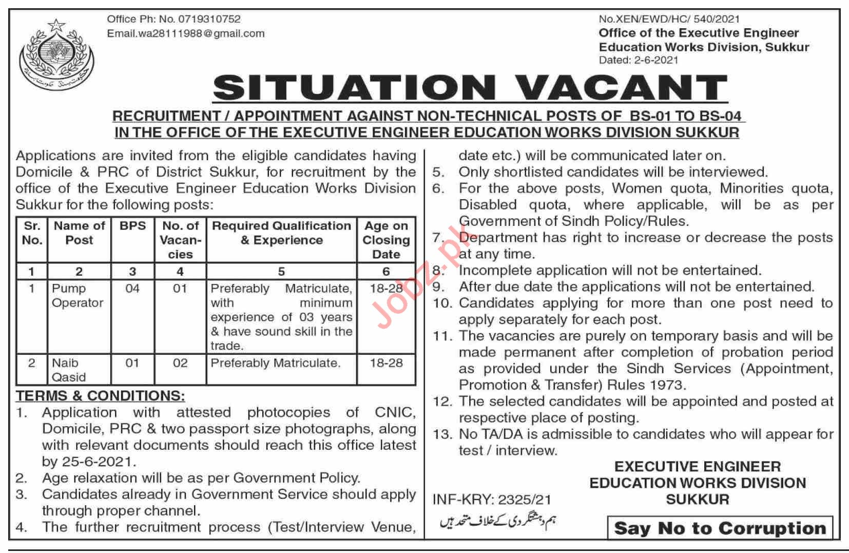 Education Works Division Sukkur Jobs 2021 for Pump Operator