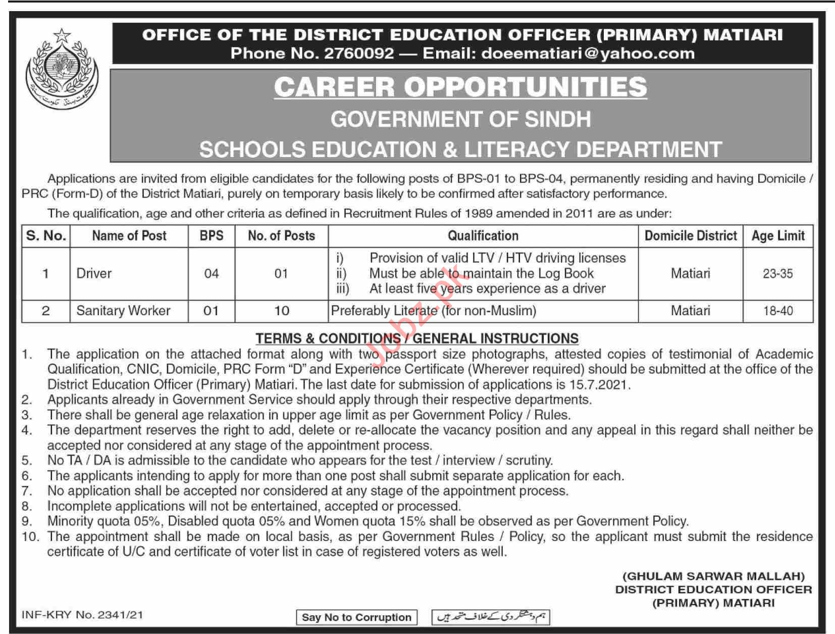 District Education Officer DEO Matiari Jobs 2021 for Drivers