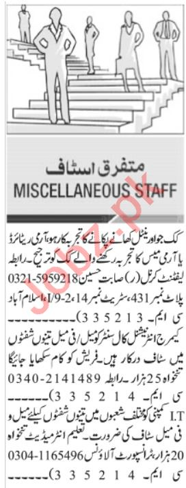 Purchase Assistant & Civil Supervisor Jobs 2021 in Islamabad
