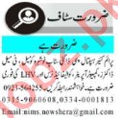 Lady Doctor & Radiologist Jobs 2021 in Peshawar