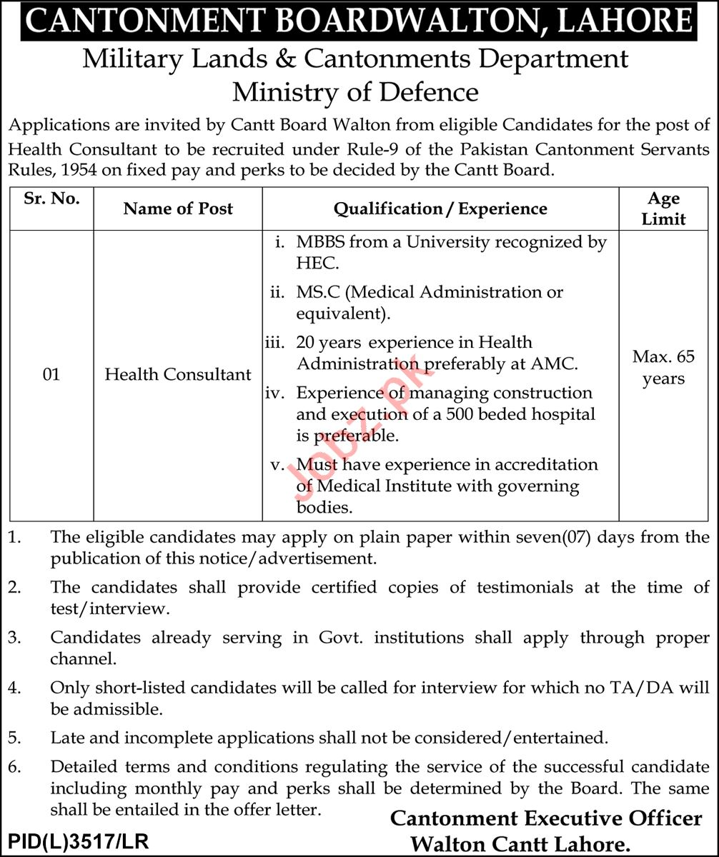 Military Lands & Cantonment Department Lahore Jobs 2021