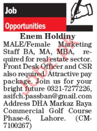 Front Desk Officer & Sales Manager Jobs 2021 in Lahore
