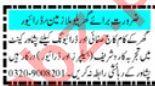 Caretaker & Batman Jobs 2021 in Peshawar