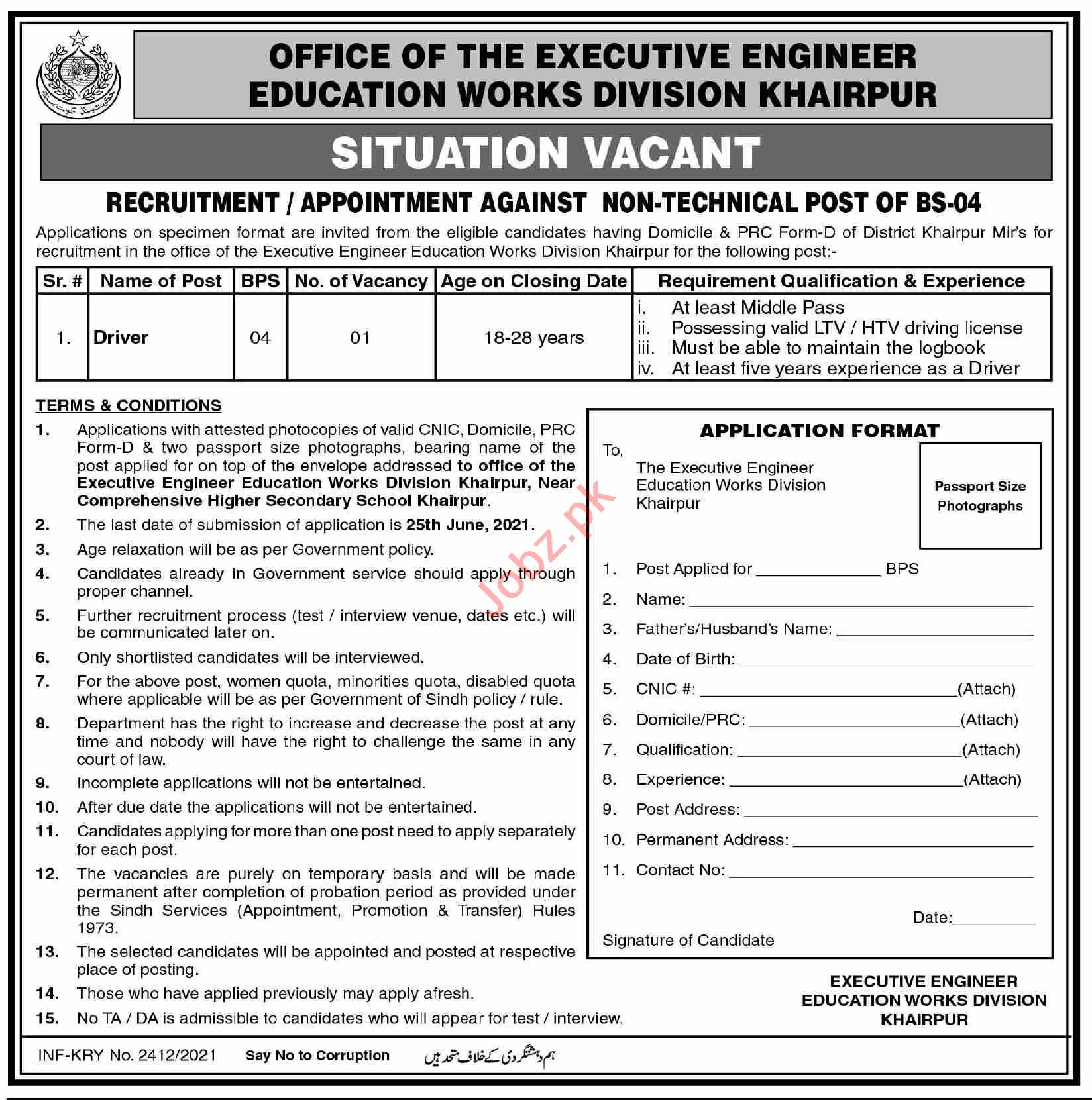 Education Works Division Khairpur Jobs 2021 for Drivers