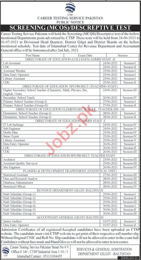Services & General Administration Department Gilgit Jobs