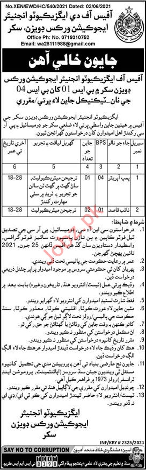 Education Works Division Sukkur Jobs 2021 for Naib Qasid