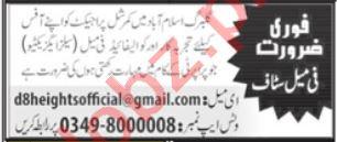 Female Sales Executive Jobs 2021 in Gulberg Islamabad