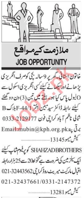 Civil Supervisor & Assistant Supervisor Jobs 2021 in Karachi