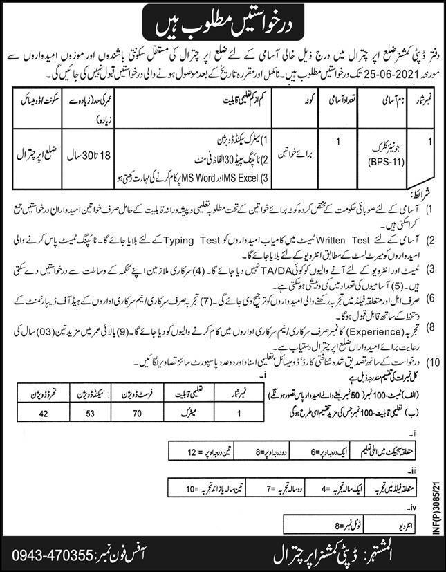 Deputy Commissioner Officer Upper Chitral Jobs 2021