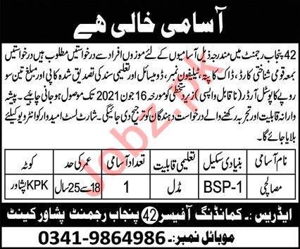 Pakistan Army 42 Punjab Regiment Peshawar Cantt Jobs 2021
