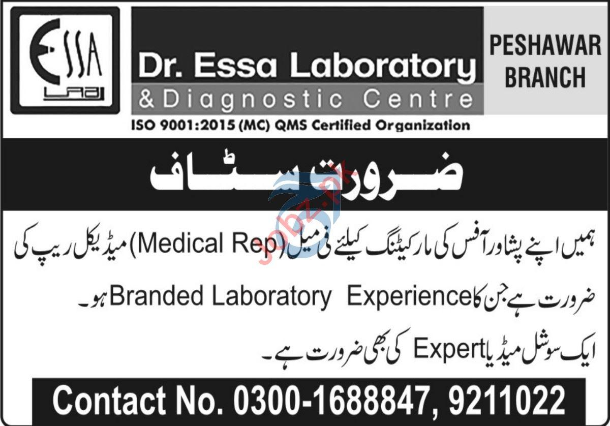 Dr Essa Laboratory & Diagnostic Centre Peshawar Jobs 2021