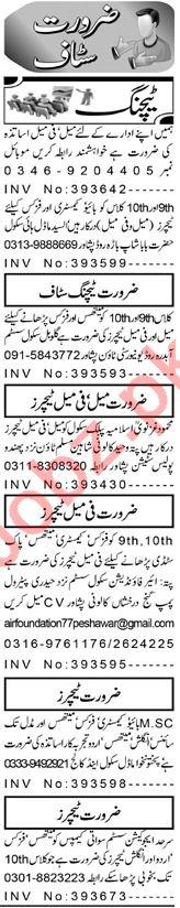 Principal & Teacher Jobs 2021 in Peshawar