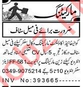 Sales Staff & Marketing Staff Jobs 2021 in Peshawar