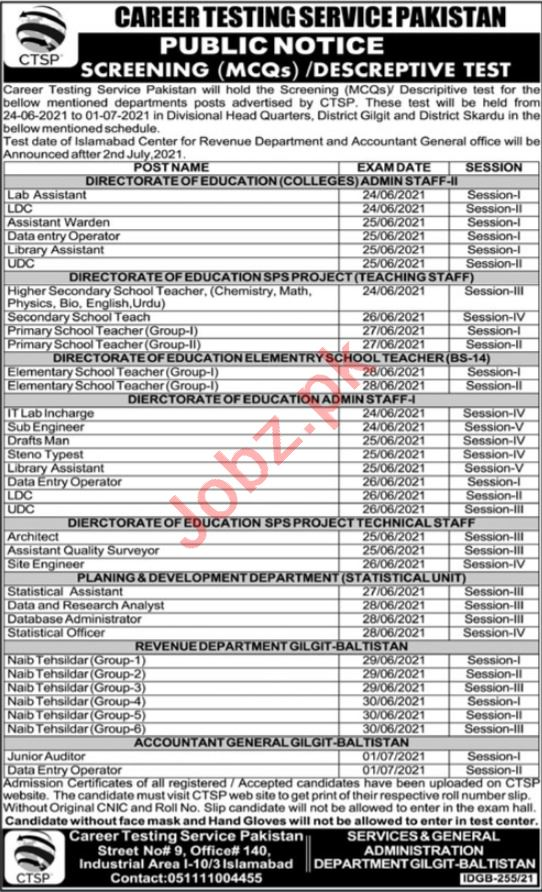 Services & General Administration Department S&GAD Jobs 2021
