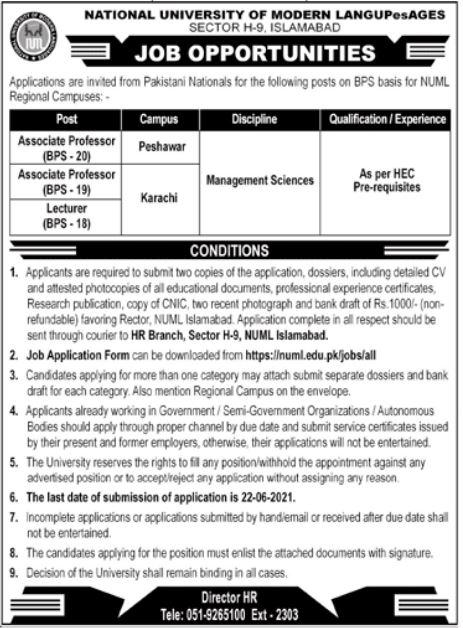National University of Modern Language Peshawar Jobs 2021