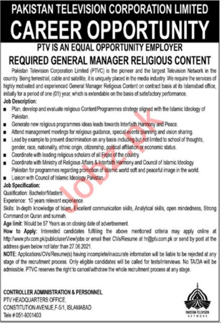 Pakistan Television Corporation PTV Jobs 2021 for Manager