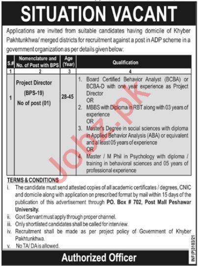 P O Box No 702 Post Mall Peshawar University Jobs 2021
