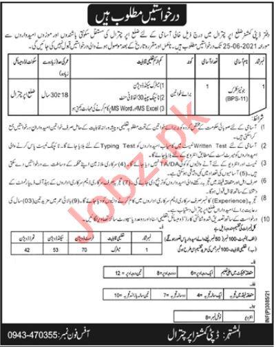 Deputy Commissioner DC Upper Chitral Jobs 2021 for Clerk