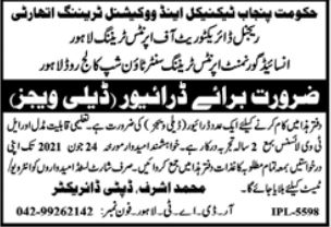 Punjab Technical & Vocational Training Authority Lahore Jobs
