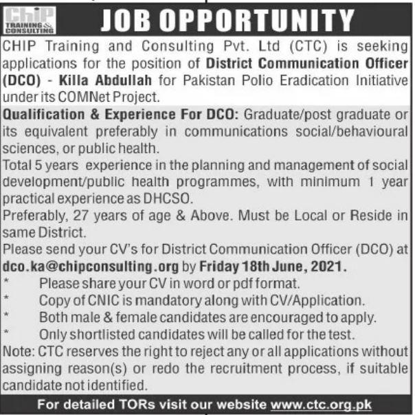 District Communication Officer Job in Killa AbdUllah