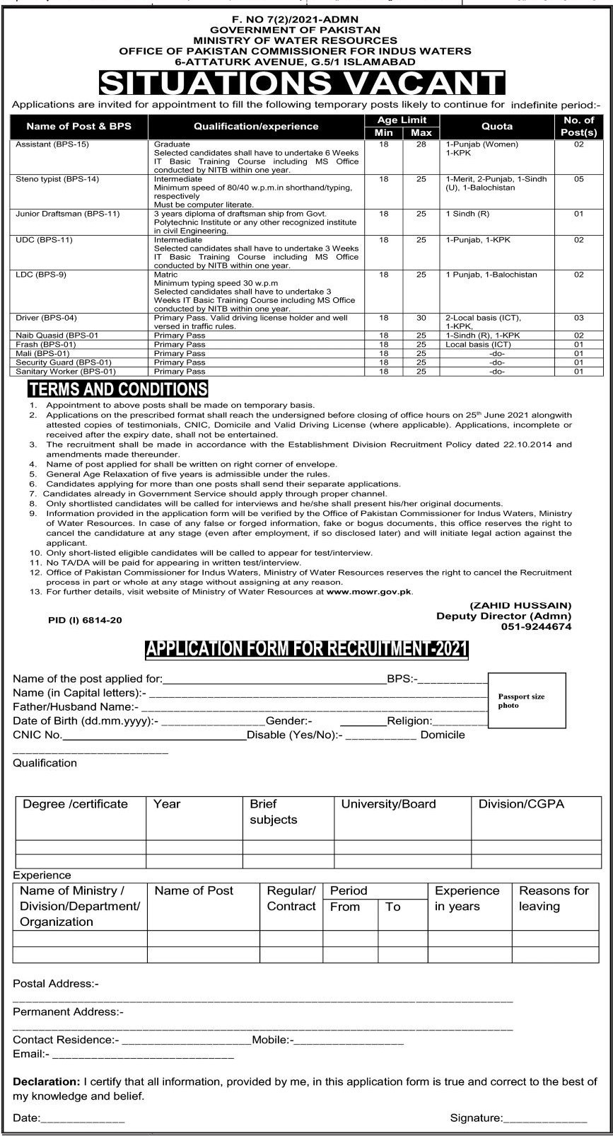 Ministry of Water Resources MOWR Islamabad Jobs 2021