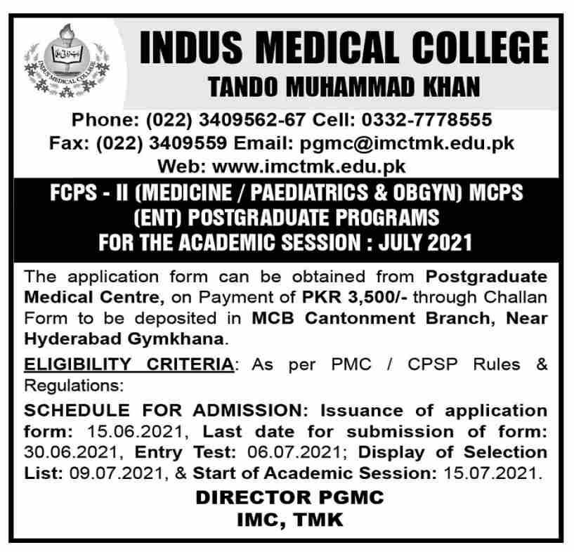 Indus Medical College FCPS & MCPS PG Training Program 2021