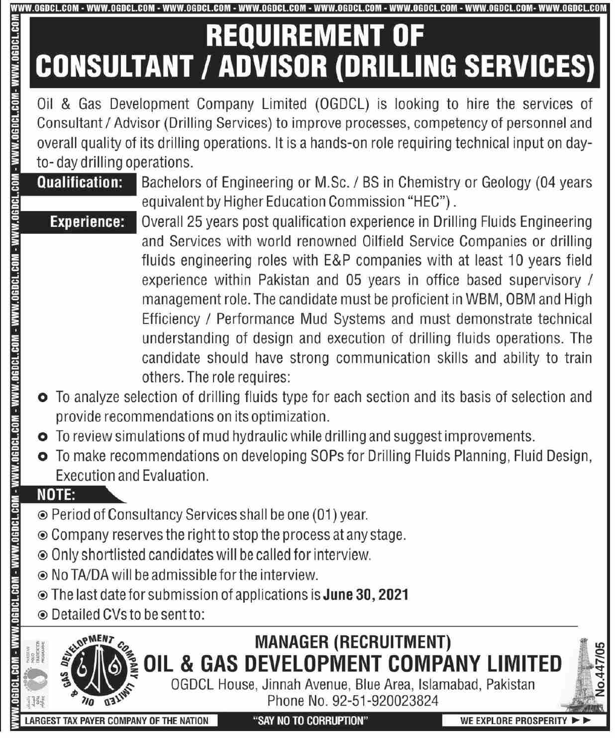 Consultant Drilling Services Jobs in OGDCL