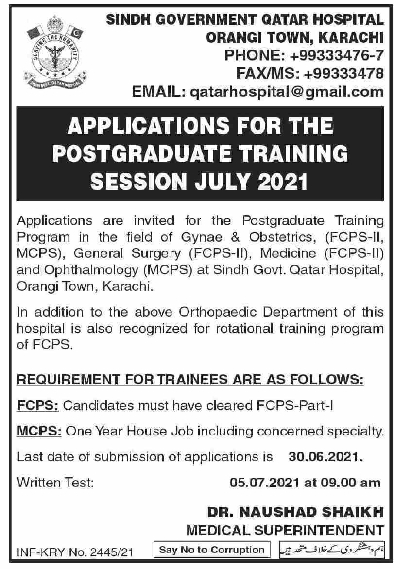 Sindh Government Qatar Hospital Post Graduate Training 2021