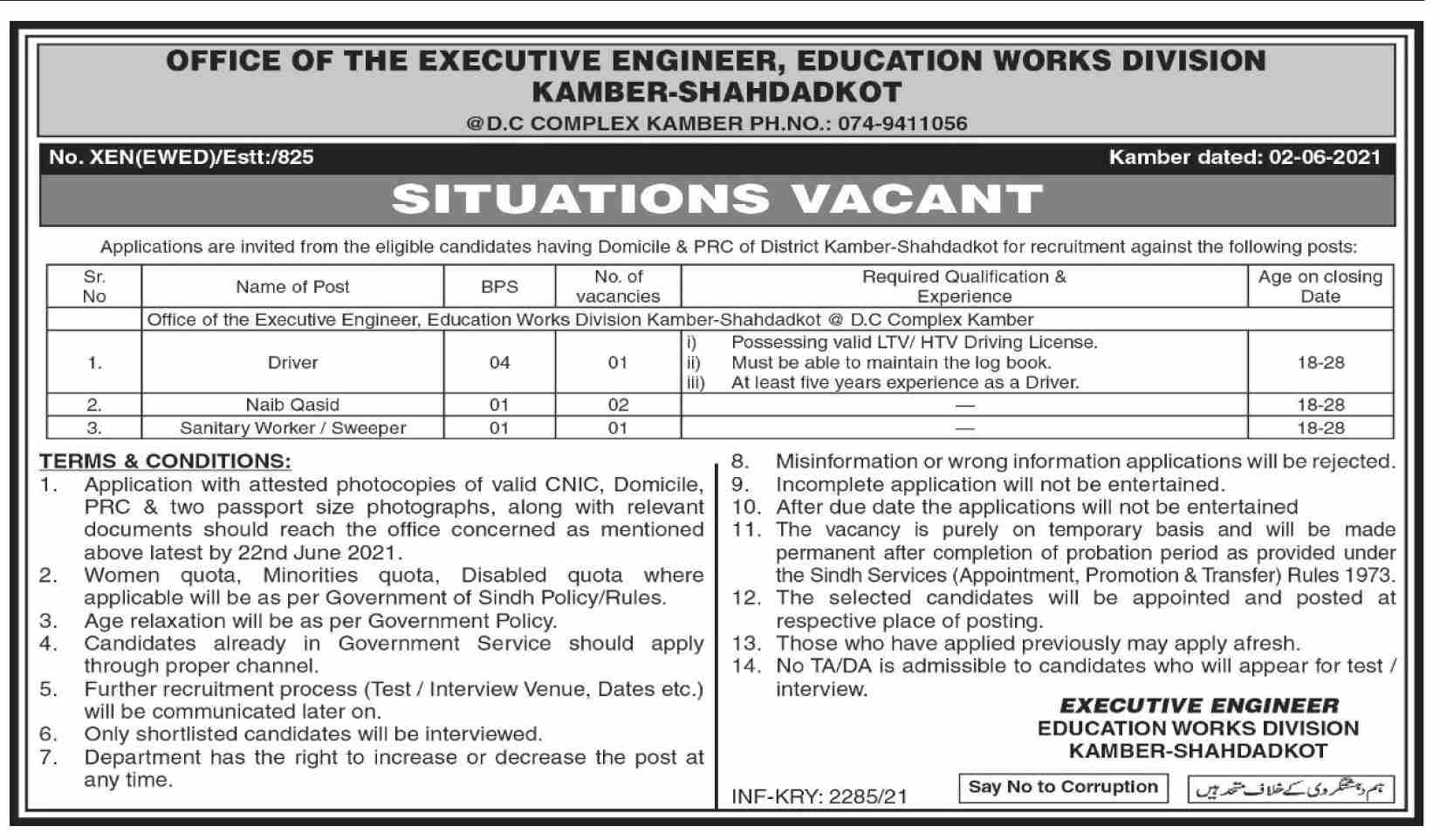 Education Works Division Kamber Non Technical Jobs 2021