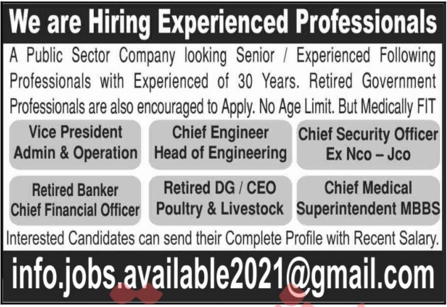 Public Sector Company Jobs 2021 in Peshawar