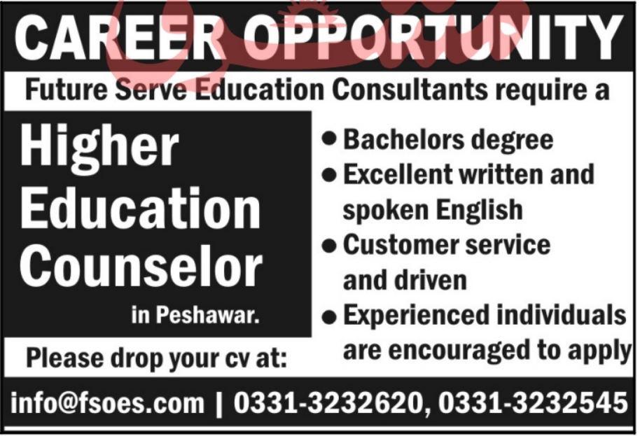 Future Serve Education Consultant Jobs 2021