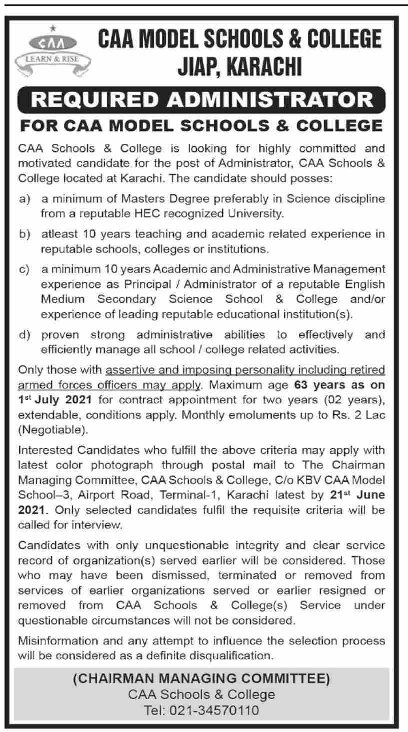 Administrator Jobs in CAA Model Schools & College