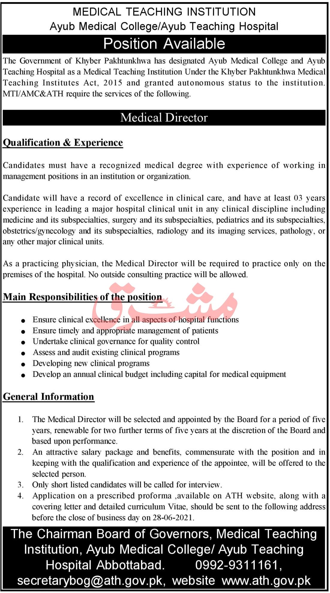 Medical Teaching Institution Jobs 2021 in Abbottabad
