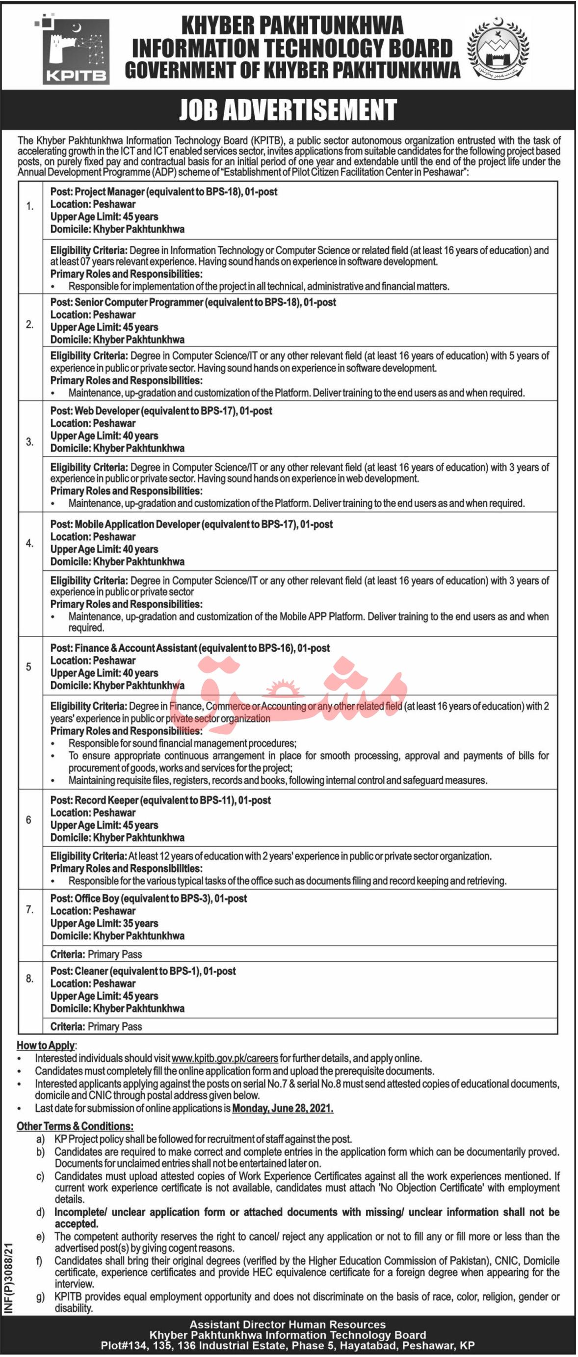 Khyber Pakhtunkhwa Information Technology Board Jobs