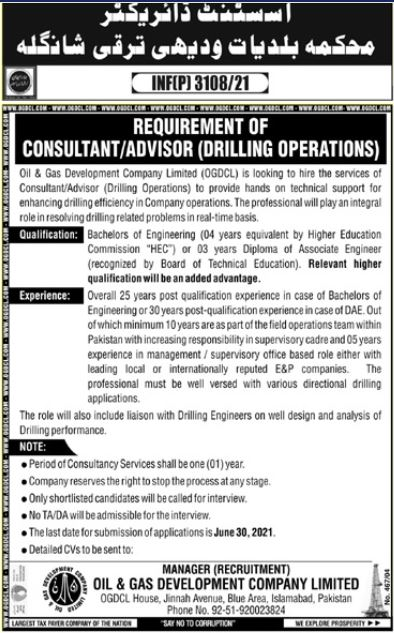 Consultant and Advisor Jobs 2021 in Shangla