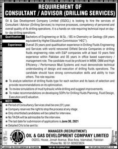 Oil & Gass Development Company Drilling Advisor Jobs 2021