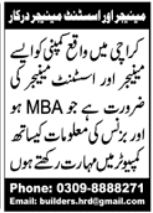 Manager & Assistant Manager Jobs 2021 in Karachi