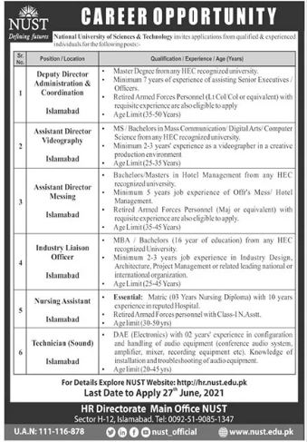 National University of Science & Technology NUST Jobs 2021