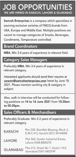Samrah Enterprises Jobs 2021