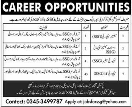 Security Staff Jobs in Construction Company