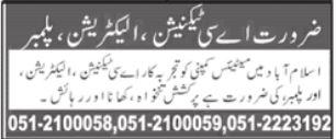 Technical Staff Jobs 2021 in Islamabad