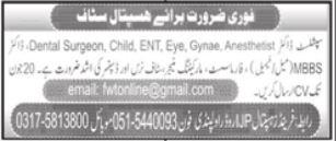 Hospital Staff Jobs 2021 in Rawalpindi