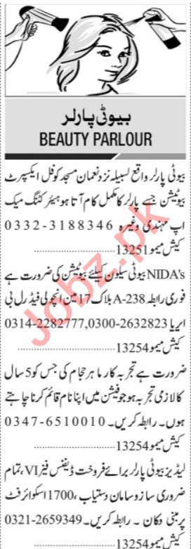 Jang Sunday Classified Ads 13 June 2021 for Beauty Parlor