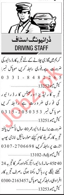 Jang Sunday Classified Ads 13 June 2021 for Driving Staff